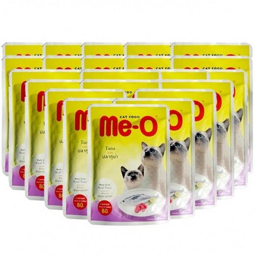 ي أو – طعام القطط الصغيرة تونا حقيقية 24×80 جم