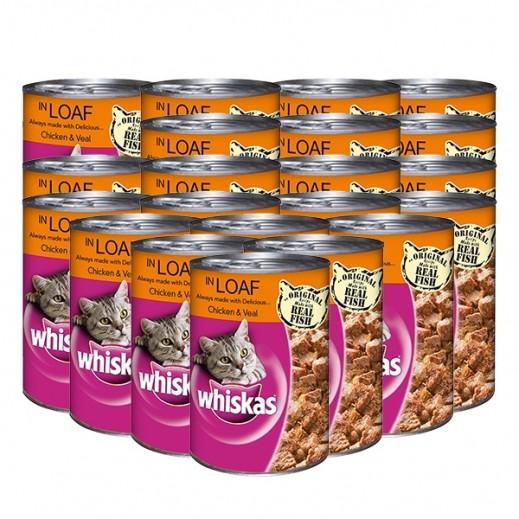 ويسكاس – الطعام التقليدي للقطط البالغة بالدجاج ولحم العجل 400 جم (24 حبة)   - أسعار الجملة