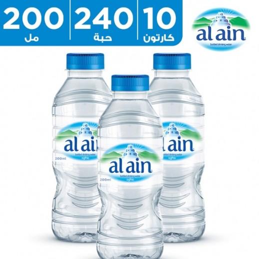 العين - مياه شرب طبيعية 240 × 200 مل   - يتم التوصيل بواسطة توصيل الجملة خلال 12ساعة