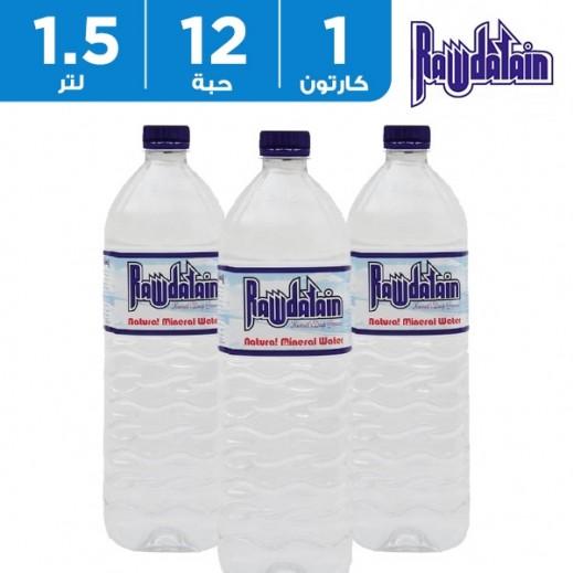 روضتين - مياه معدنية طبيعية - 12 × 1.5 لتر