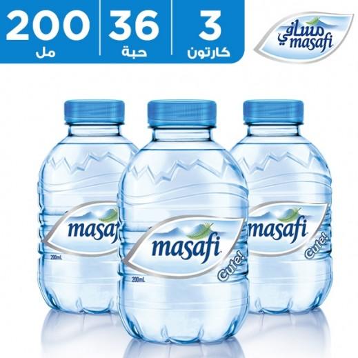 مسافي – مياه معدنية  طبيعية (كيوت) 200 مل (3 × 12) - أسعار الجملة