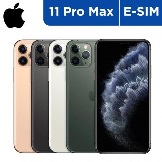 ابل – ايفون 11 برو ماكس بشريحة e-sim - يتم التوصيل بواسطة شركة توصيل في يوم العمل التالي