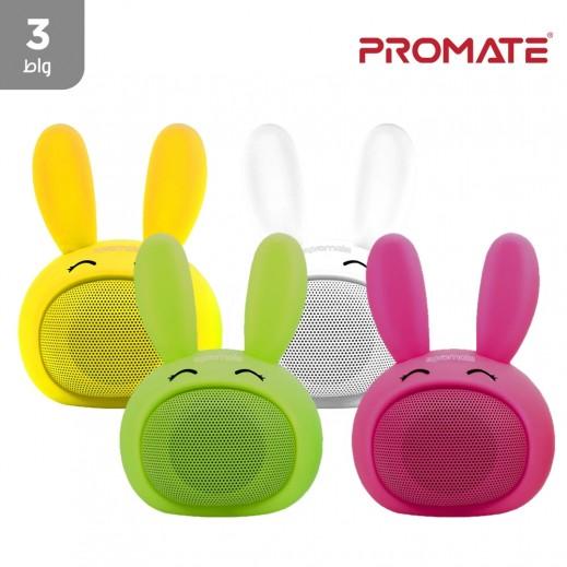 بروميت – مكبر صوت لاسلكى مينى بتصميم أرنب بقوة 3 واط