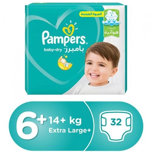 بامبرز – حفاضات النشاط للأولاد مرحلة 6 كبير - 2 × 32 حفاضة