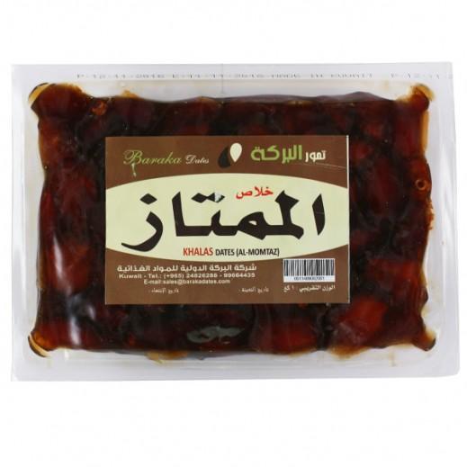 Baraka Khalas (Al-Momtaz) Dates 1 kg