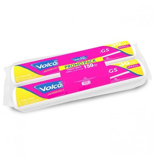فولكينو – أكياس قمامة برباط صغيرة 5 جالون – 5 رول - عرض خاص