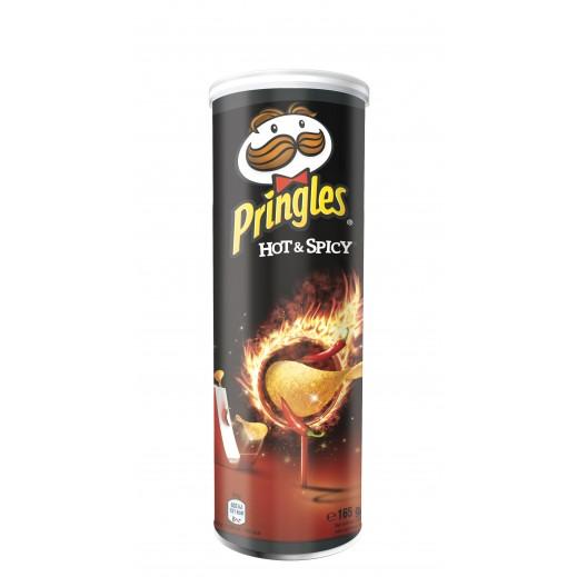 برنجلز – بطاطا شيبس حار 165 جم