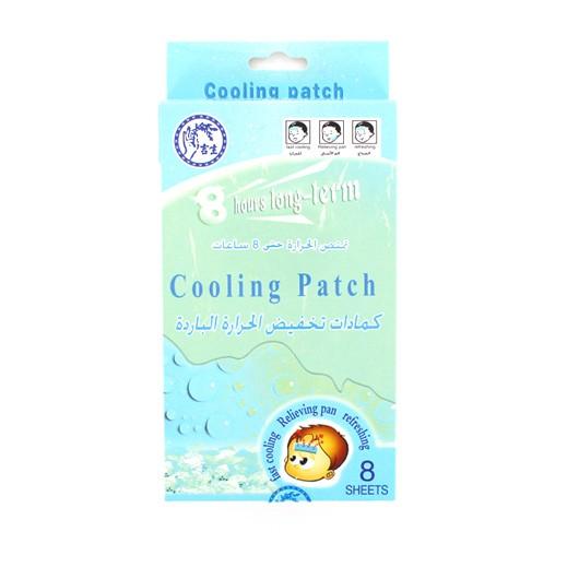 جيشينج - كمادات باردة لتخفيض الحرارة (8 حبات)