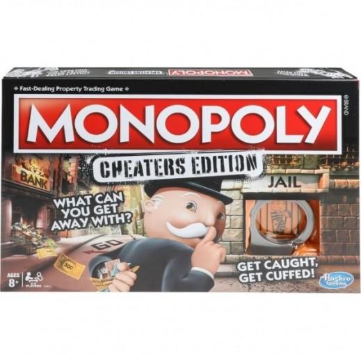 لعبة مونوبلي إصدار الغشاشين