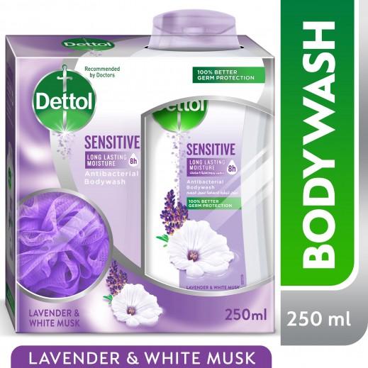 ديتول – غسول الجسم للحماية من الجراثيم للبشرة الحساسة – 250 مل + لوفة إستحمام