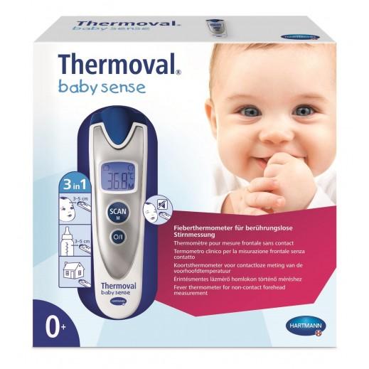 هارت مان - جهاز ترموميتر لقياس درجة حرارة الأطفال من الجبهه