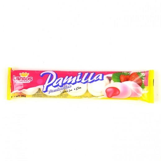 لانتوس – حلوى المارشمالو 20 جم