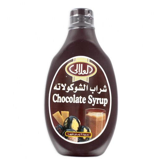 العلالي - شراب الشوكولاتة 680 جم