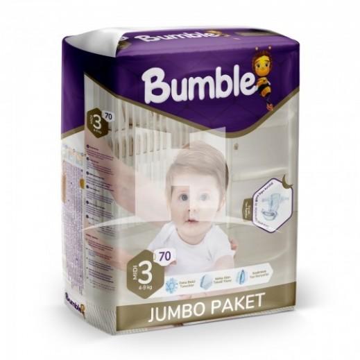 بامبل - حفاضات ميني للأطفال مرحلة 3 (4 - 9 كجم) - 70 حفاضة