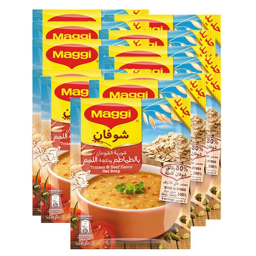 ماجي - شوربة الشوفان بالطماطم و نكهة اللحم 65 جم (12 حبة) - أسعار الجملة