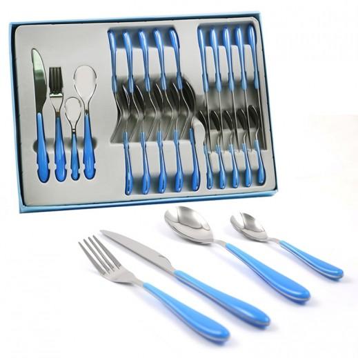 طقم أدوات المائدة استانلس استيل 24 قطعة (أزرق)