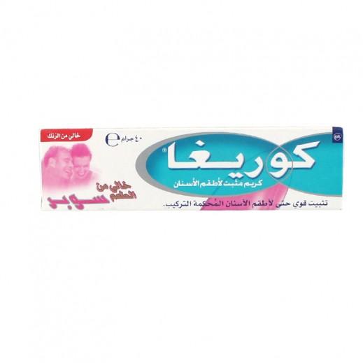 كوريغا – كريم مثبت لأطقم الأسنان – سوبر (خالي من الطعم) – 40 مل