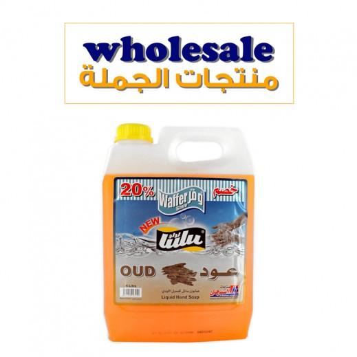 لولو - صابون سائل لليدين برائحة العود 4 لتر ( 4 حبة ) - أسعار الجملة