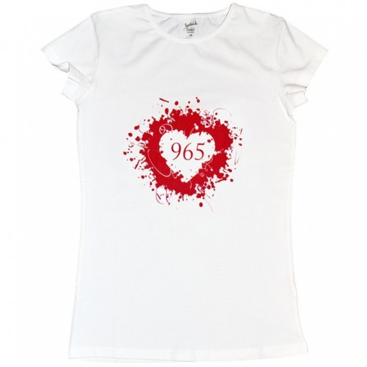 Kuwait In Our Heart 965 Female T-Shirt