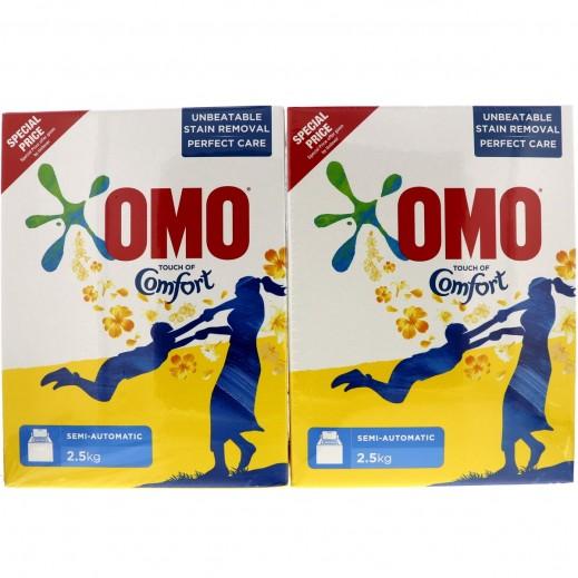 أومو - مسحوق الغسيل Auto Fabric بعطر كومفرت 2 × 2.5 كجم