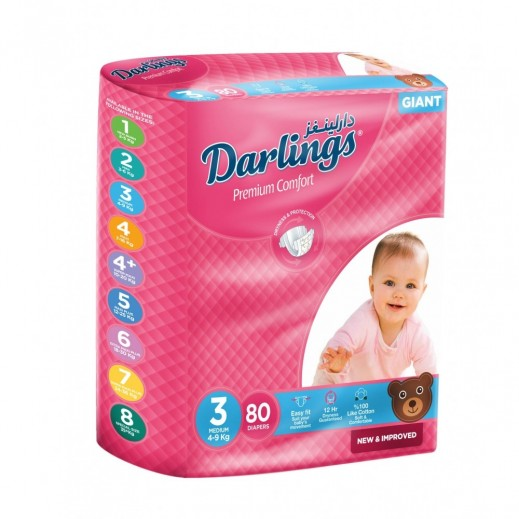 دارلينغز -  حفاضات ميديام متوسطة المرحلة 3 ( 4-9 كجم) 80 حفاضة
