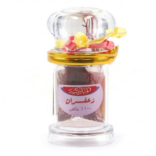 زعفران إيراني 1.5 جم
