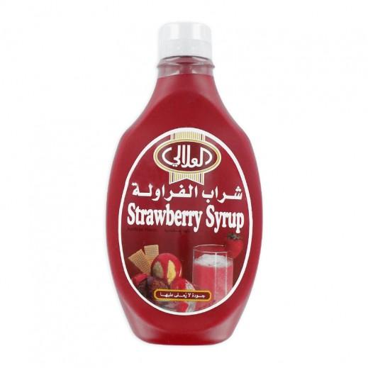 العلالي - شراب الفراولة 624 جم
