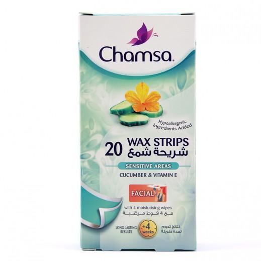 شامزا – شرائح شمعية طبيعية بالخيار وفيتامين E لإزالة شعر الوجه 20 شريحة