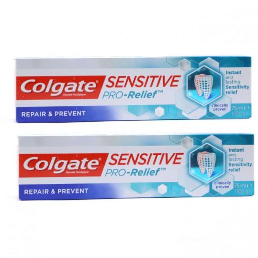 كولجيت – معجون الأسنان سينسيتيف برو للتسكين والمعالجة ومنع التسوس 75 مل (2 حبة) - عرض التوفير