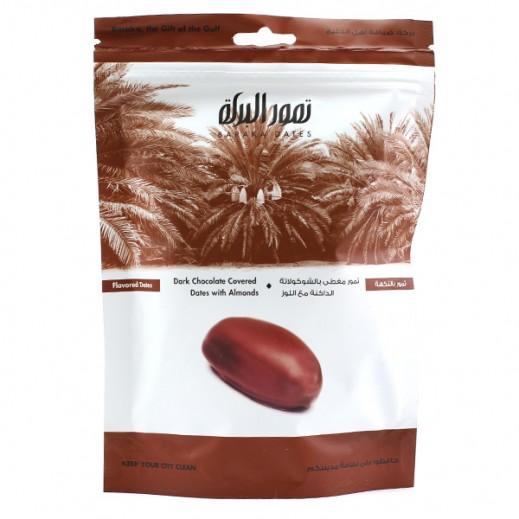 تمور البركة - أكياس فاخرة تمور مغطسة بالشوكولاته الداكنة حبة حبة 125 جم