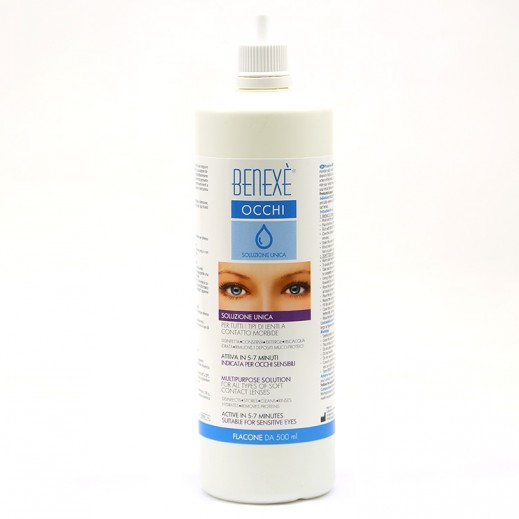 بينكس – محلول أوتشي متعدد الأغراض مُطهّر للعدسات اللاصقة 500 مل
