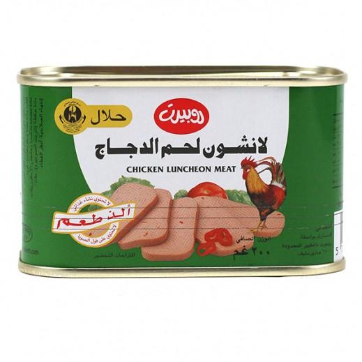 روبرت – لانشون لحم الدجاج 200 جرام – حلال