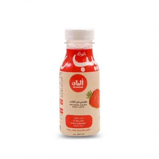 ألبان – حليب بقري بنكهة الفروالة 250 مل