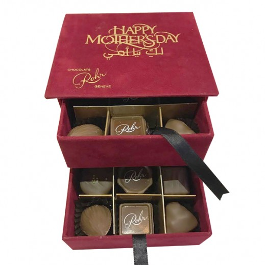 شوكولاتة رور- علبة شوكولاتة  هدية عيد الأم 250 جم - يتم التوصيل بواسطة Chocolates Rohr Geneve