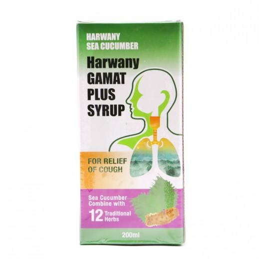 هارواني – شراب بخلاصة الجمات (الخيار البحري) لعلاج الكُحة 200 مل