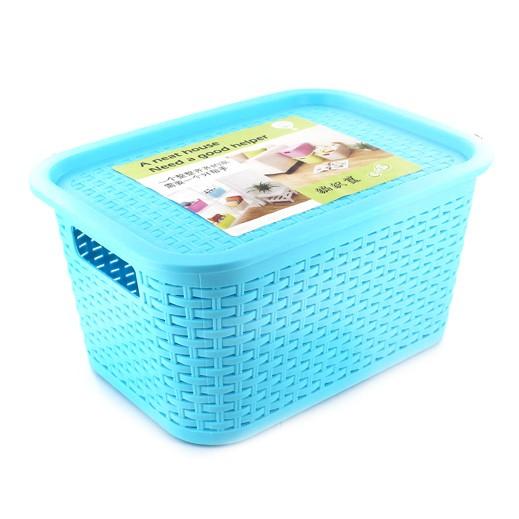 سلة تخزين بلاستيك صغيرة بغطاء – أزرق