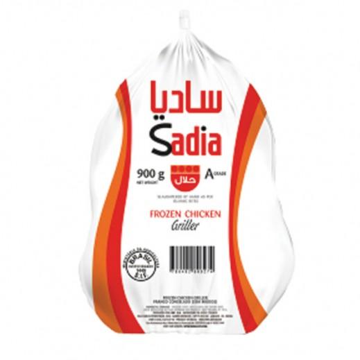 ساديا - دجاج مجمد بدون أحشاء 900 جم