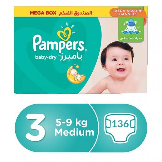 بامبرز -  حفاضات أطفال المرحلة 3 ( 5-9 كجم) 136 حفاضة