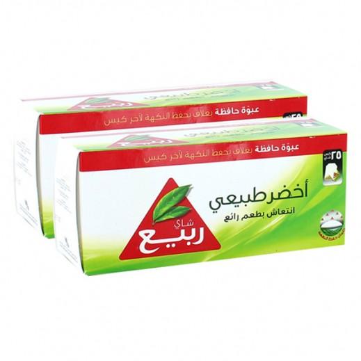 ربيع - شاي أخضر طبيعي 3 × 25 كيس