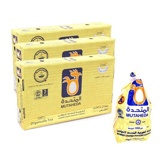 المتحدة - دجاج مجمد بدون أحشاء 1 كجم ( 3 كرتون × 10 حبة ) – أسعار الجملة