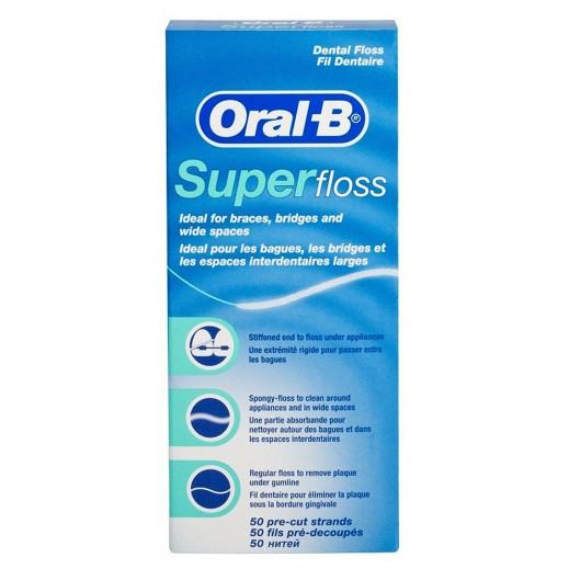 أورال بي – خيوط تنظيف الأسنان سوبر فلوس 50 خيط