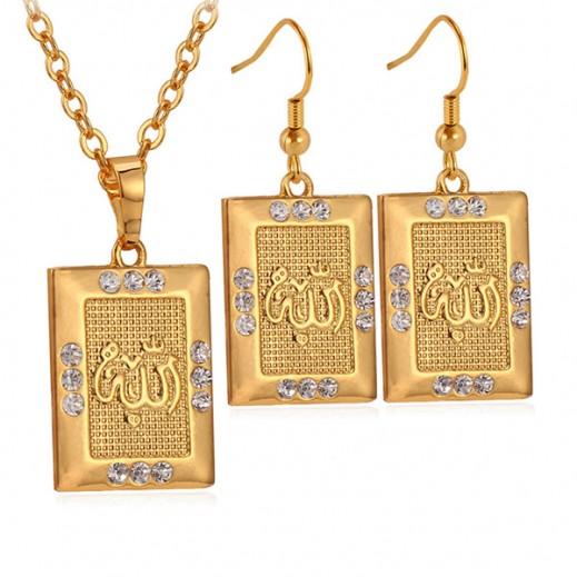"""هيلين - طقم مجوهرات مطلى بالذهب الحقيقي عيار 18 ومرصع بأحجار الراين ومُزين بكلمة """"الله"""" موديل M01470"""