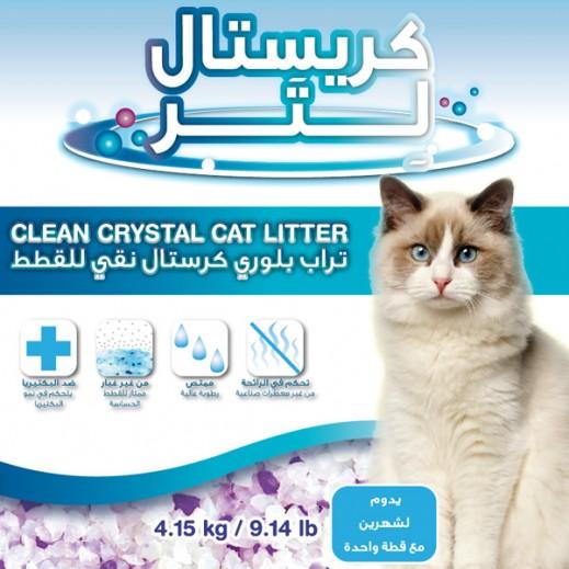 كريستال لتر - تراب بلوري كرستال نقي للقطط - 4.15 كجم
