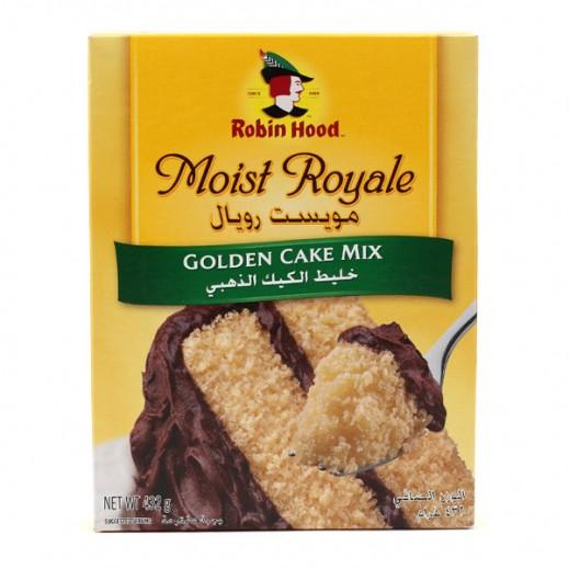 روبن هود - خليط الكيك الذهبي 500 جم
