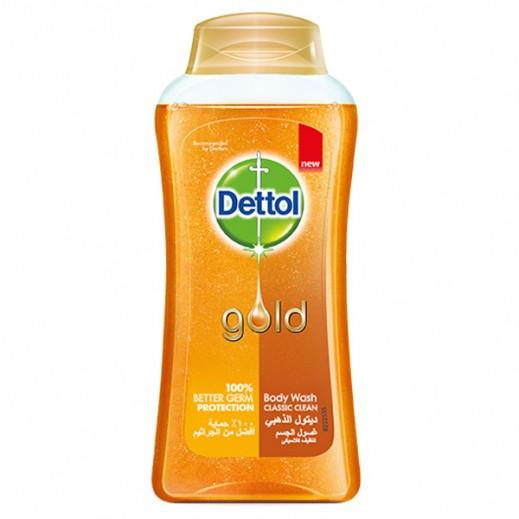 ديتول – غسول الجسم الذهبي للتنظيف الكلاسيكي 250 مل