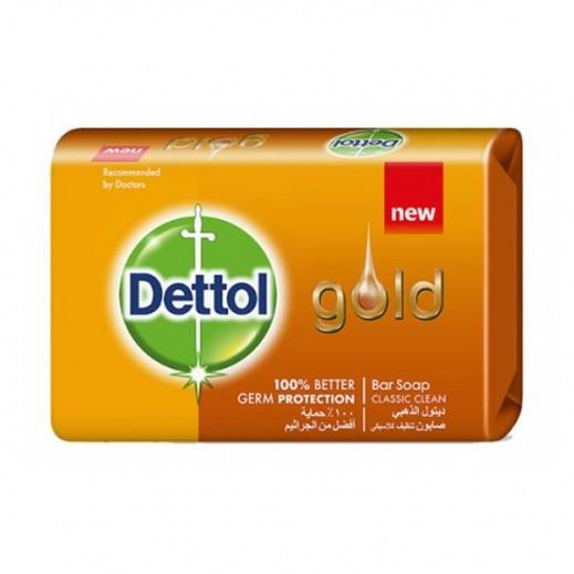 ديتول – صابون ذهبي للتنظيف الكلاسيكي 120 جم