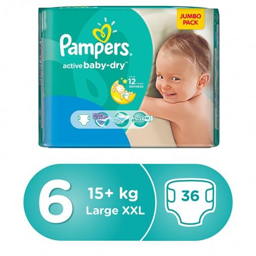 بامبرز - حفاضات أطفال المرحلة 6 إكس إكس لارج ( + 15 كجم ) 36 حفاضة
