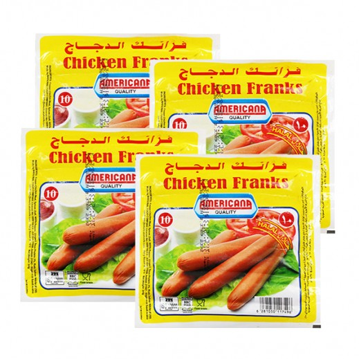 أمريكانا - مقانق دجاج 10 قطعة 340 جم (3 حبة + حبة مجاناً)