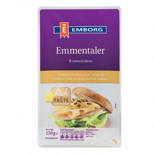 """إيمبورج – شرائح جبنة """"إيمينتال"""" 150 جم"""