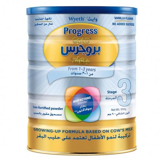 بروجرس جولد – حليب لنمو الأطفال (المرحلة الثالثة) 900 جرام (من 1-3 ) سنوات